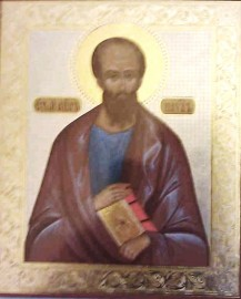 Icon Of The Apostle Paul