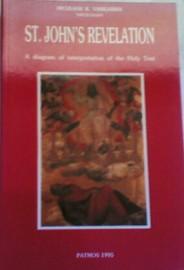 Saint Johns Revelation