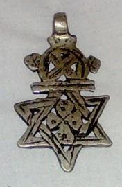 Ethiopian Star Of David