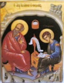 Patmos Icon