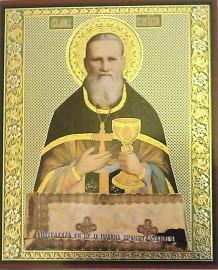 Icon Of Saint John Of Kronstadt