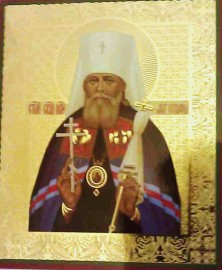 Metropolitan Seraphim Chichagov Of Saint Petersburg