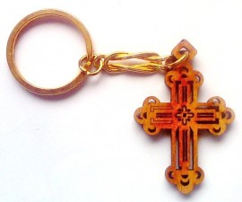Greek Orthodox Cross Keyring
